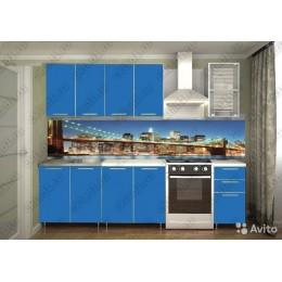 Кухня Радуга синяя 2,0 м